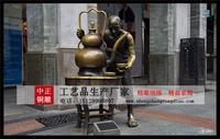 步行街人物铜雕塑