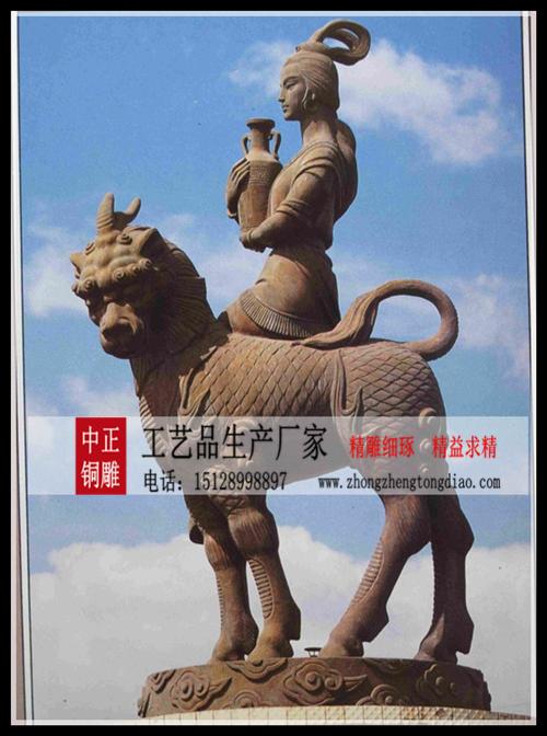 铸铜麒麟仙子雕塑图片