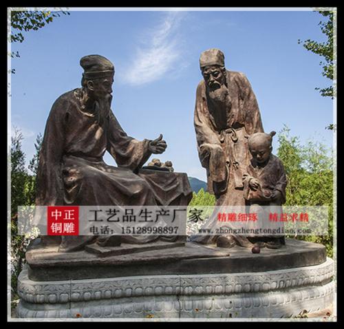 定做中国孝文化雕塑