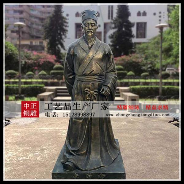 李时珍雕塑生产厂家
