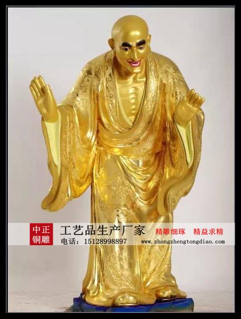 雕塑设计开题报告