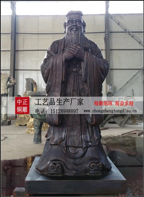 铜孔子雕塑价格