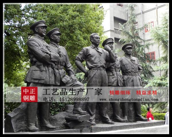 铜雕广场人物雕塑